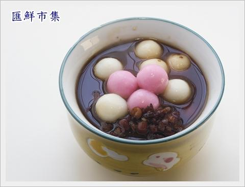 紫米紅豆湯圓 ~情人節日式料理套餐