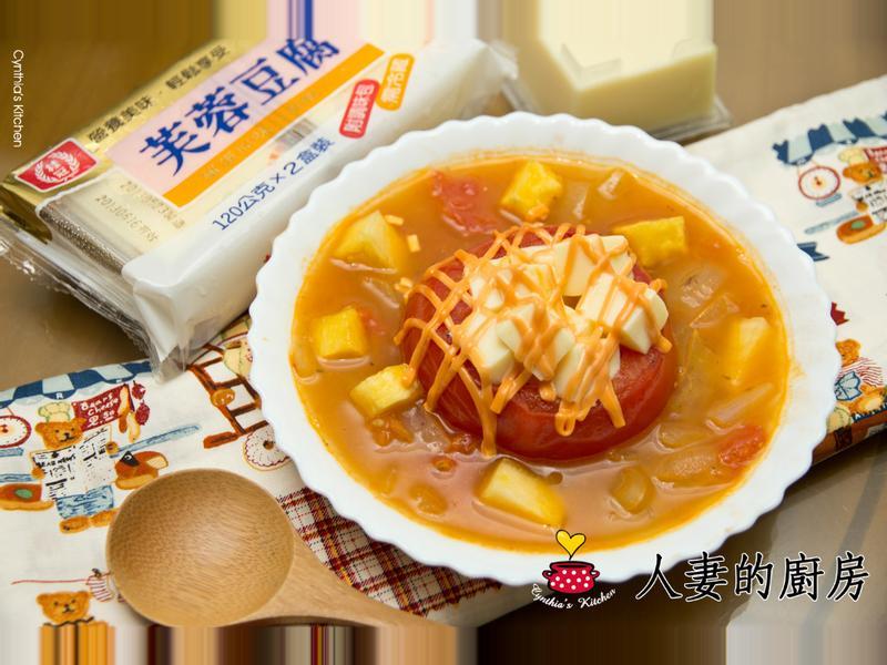 桂冠夏至涼拌-義式蕃茄豆腐湯
