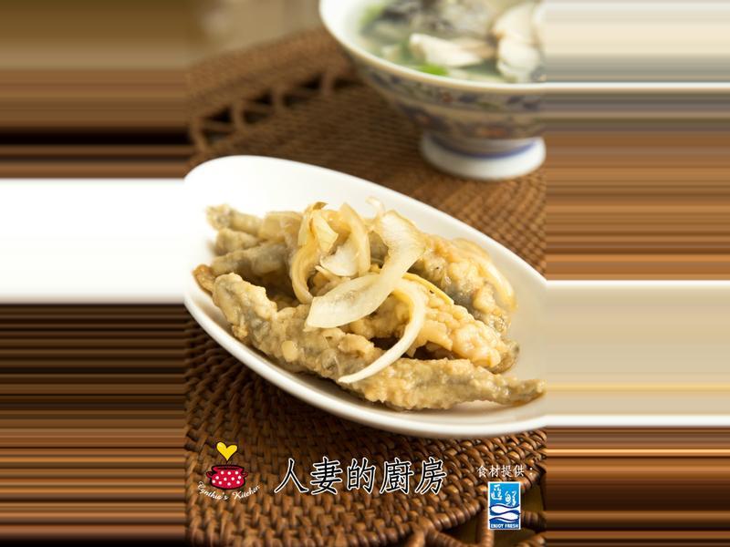 【匯鮮市集邀稿】人妻的廚房--南蠻漬(なんばんづけ)