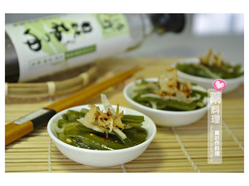 蓁料理♥和風昆布海帶(淬釀日式下午茶點)