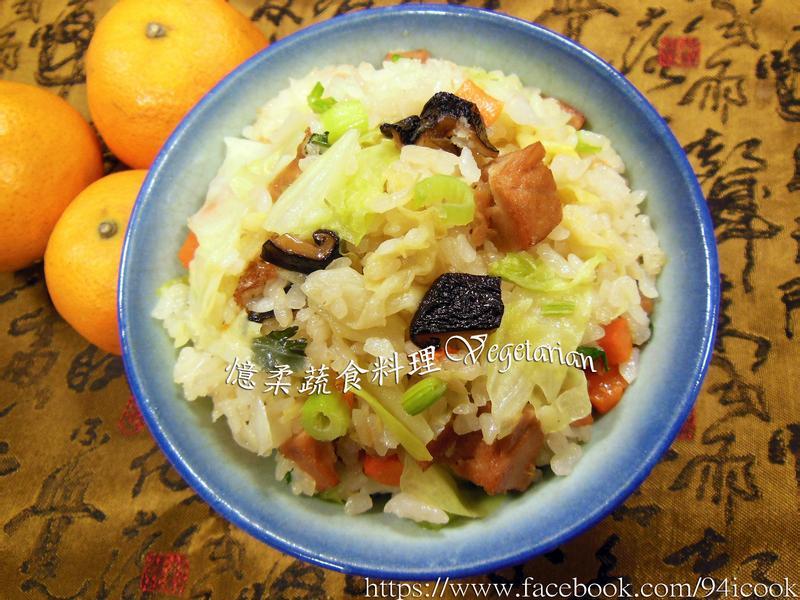 ♥憶柔蔬食♥素食電鍋香菇高麗菜飯