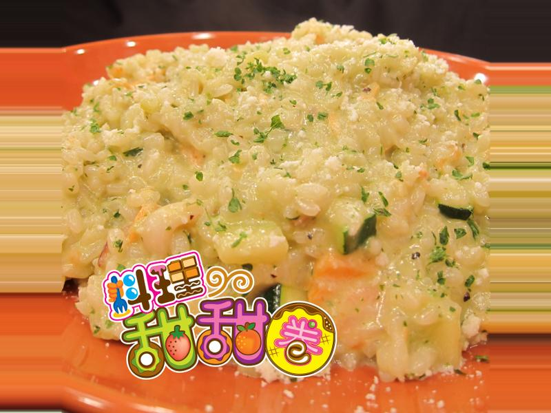 料理甜甜圈【美味燉飯】青醬海鮮櫛瓜燉飯