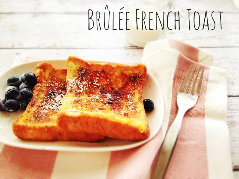 布蕾法式吐司 Brûlée French Toast