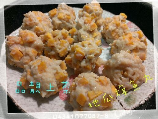新北建康三寶-甘藷魚丸
