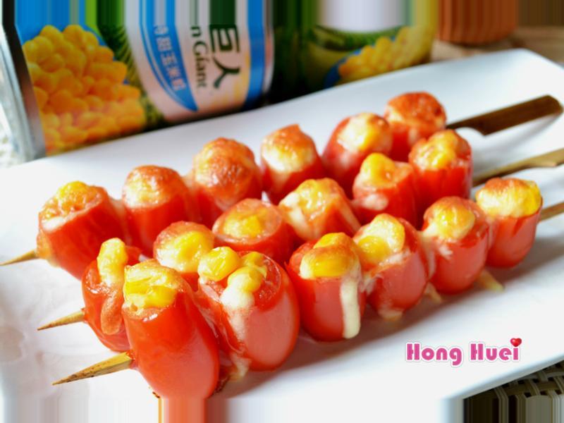玉米焗烤蕃茄串【綠巨人黃金玉米鑽石規格】