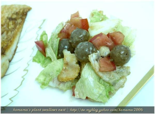 黑Q鱸魚萵苣沙拉.柯媽媽の植物燕窩