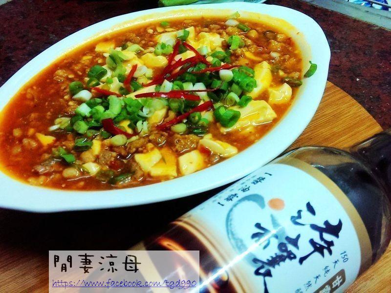 大紅麻婆豆腐之淬釀年菜料理