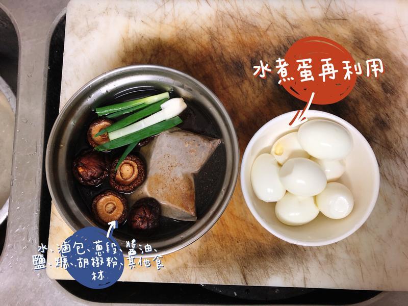 拜拜用水煮蛋再利用:超簡單滷味