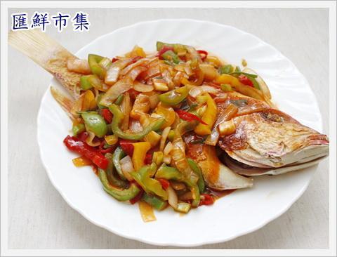 【全家人都愛】糖醋赤宗魚(紅鯛魚)