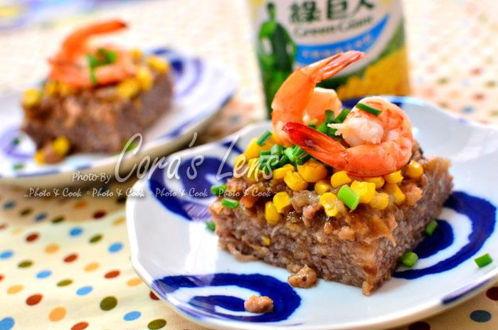 山珍海味芋籤糕-【綠巨人黃金玉米鑽石規格】