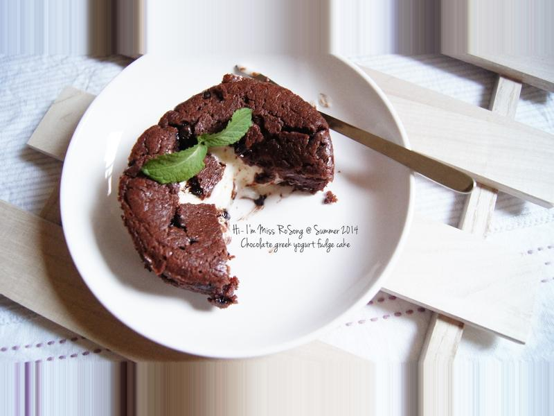 白熔岩優格巧克力蛋糕