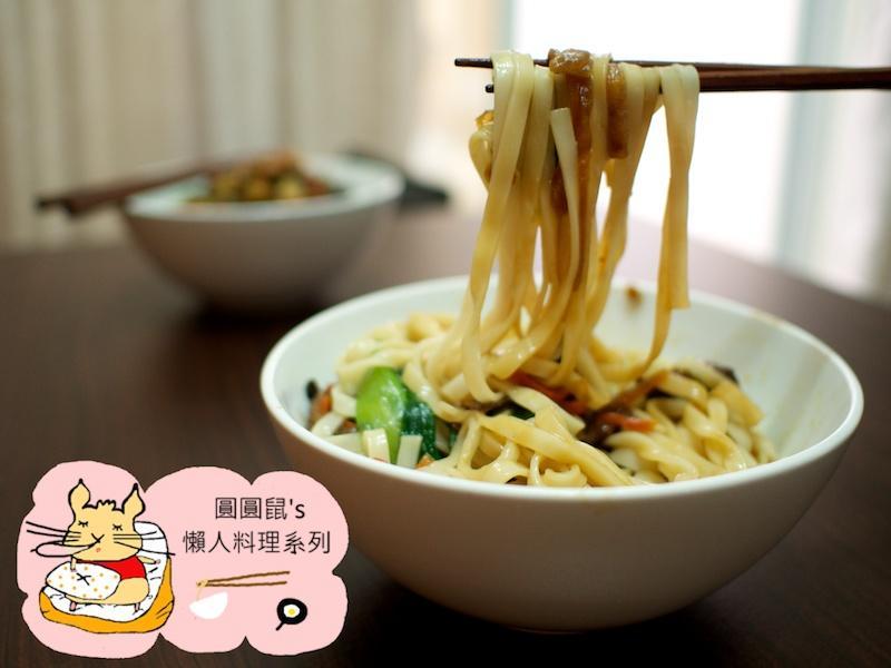 味噌蔬菜拌麵