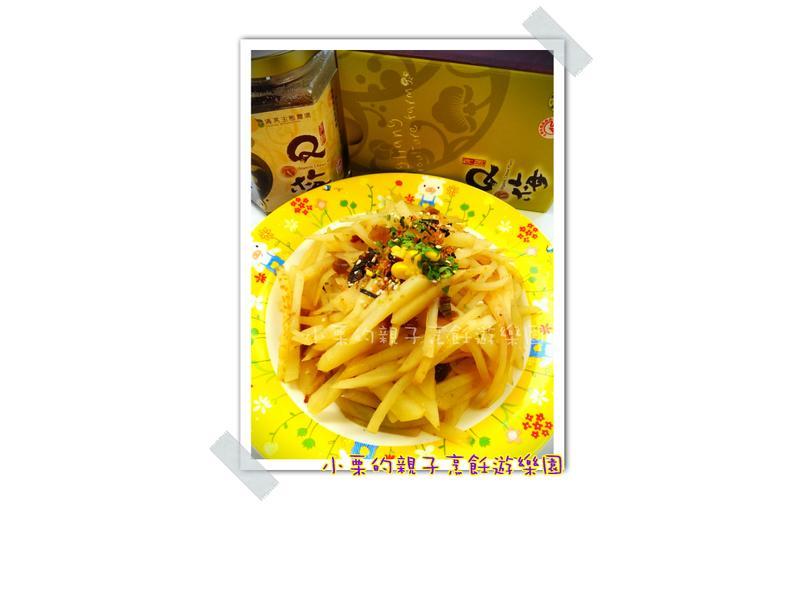 Q梅炒洋芋-臺東農產好料理