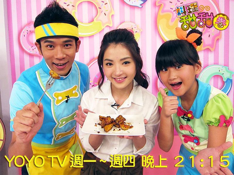 料理甜甜圈【電鍋料理】法式焦糖奶油地瓜