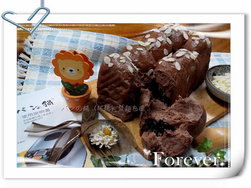 巧克力餐包整型篇-パンの鍋(胖鍋)麵包機