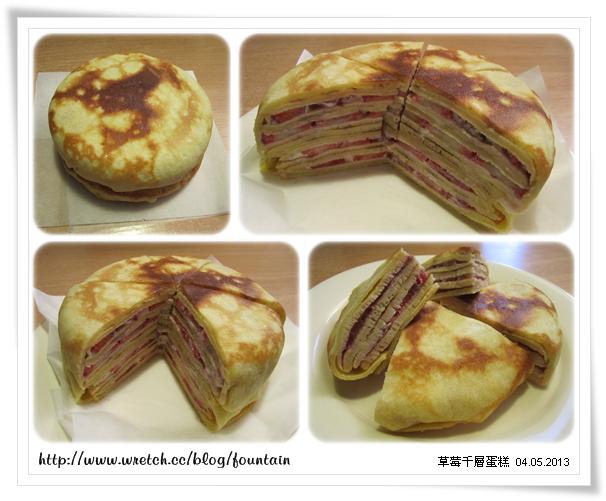 草莓千層蛋糕 (免烤)