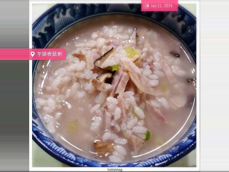 活力營養早餐~芋頭香菇粥~