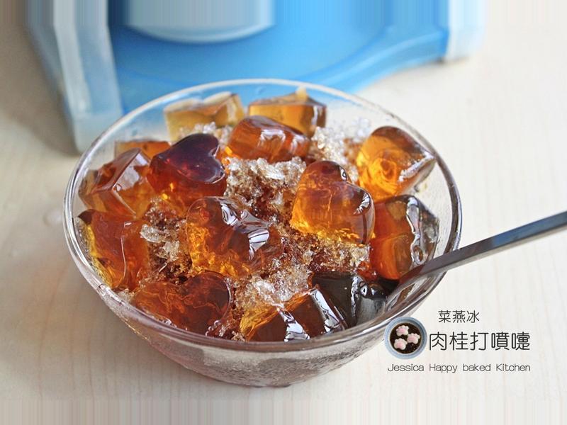 【肉桂打噴嚏】古早味菜燕冰