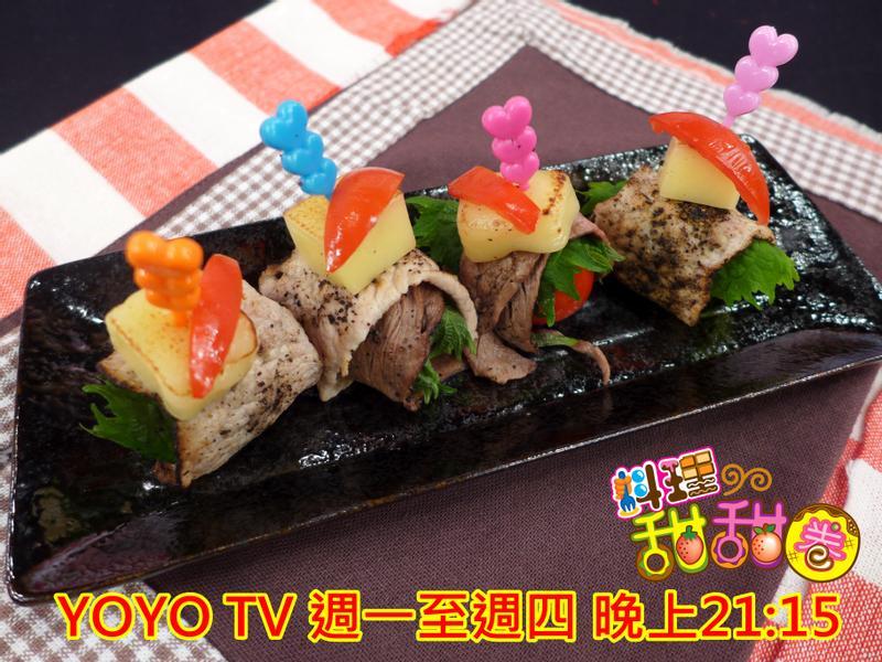 料理甜甜圈『野餐趣』紫蘇肉捲