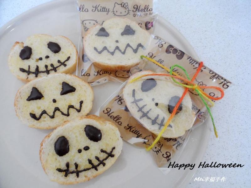 Halloween【法式吐司糖片】