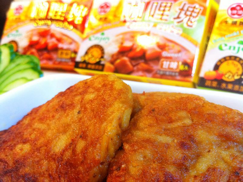咖哩洋芋煎餅[牛頭牌咖哩塊]