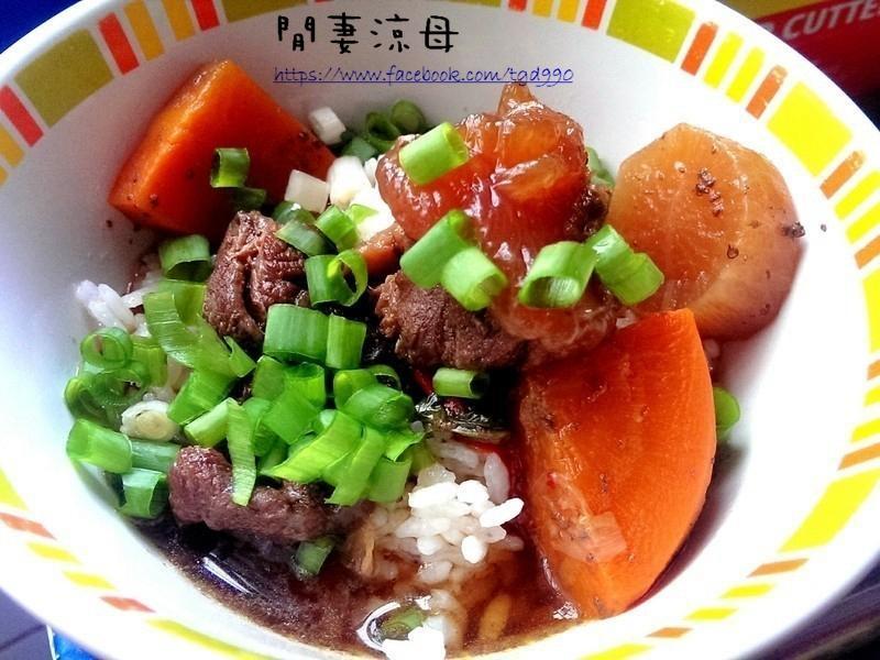 簡單好吃的紅燒牛腩