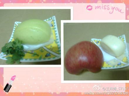 蜂蜜頻果饅頭&波菜牛奶饅頭