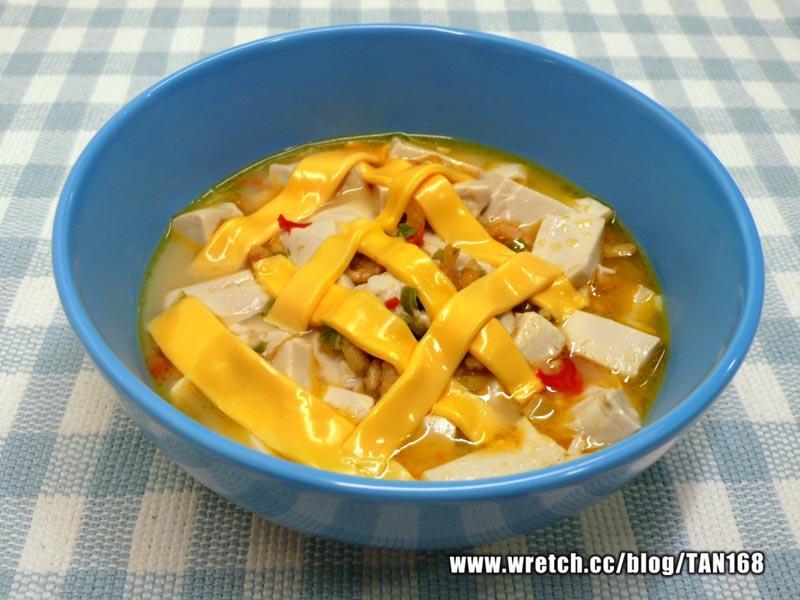 ♪ 起司蝦米燒豆腐 ♪【豆腐10】