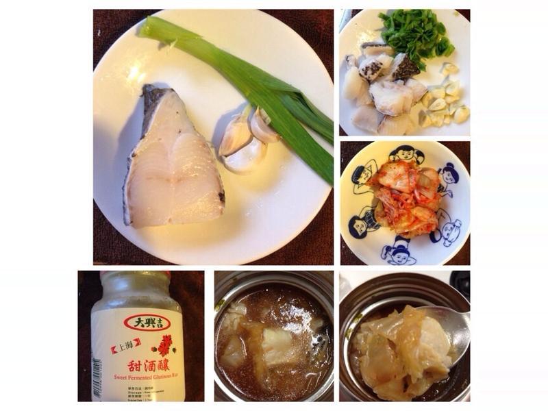 悶燒罐料理-鱈魚韓國泡菜湯