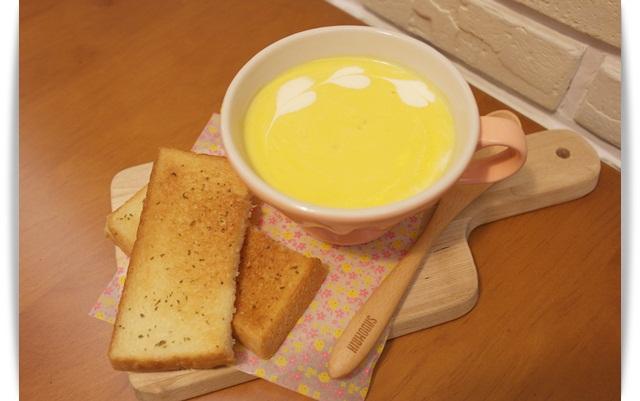南瓜蟹肉濃湯~~黃澄澄的幸福溫暖!!