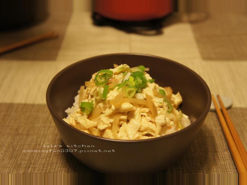 榨菜豆皮蓋飯