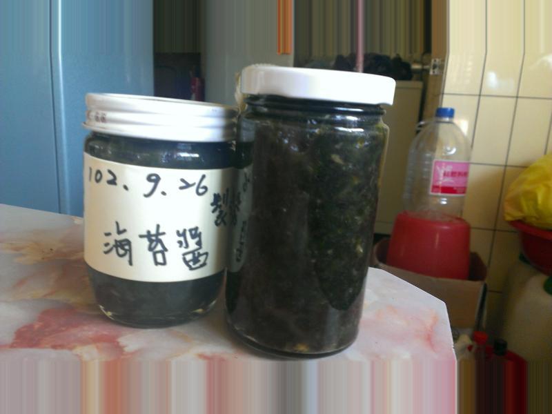 寶寶副食品健康海苔醬