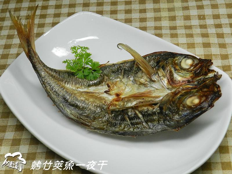 ㄚ曼達的廚房~烤竹筴魚一夜干