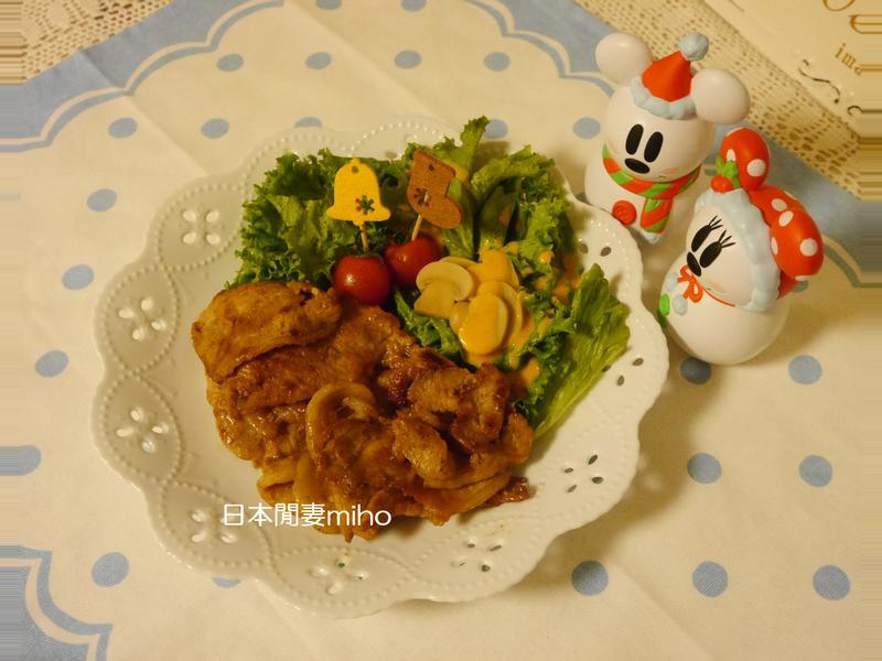 日本閒妻miho懶人版日式薑燒豬肉作法