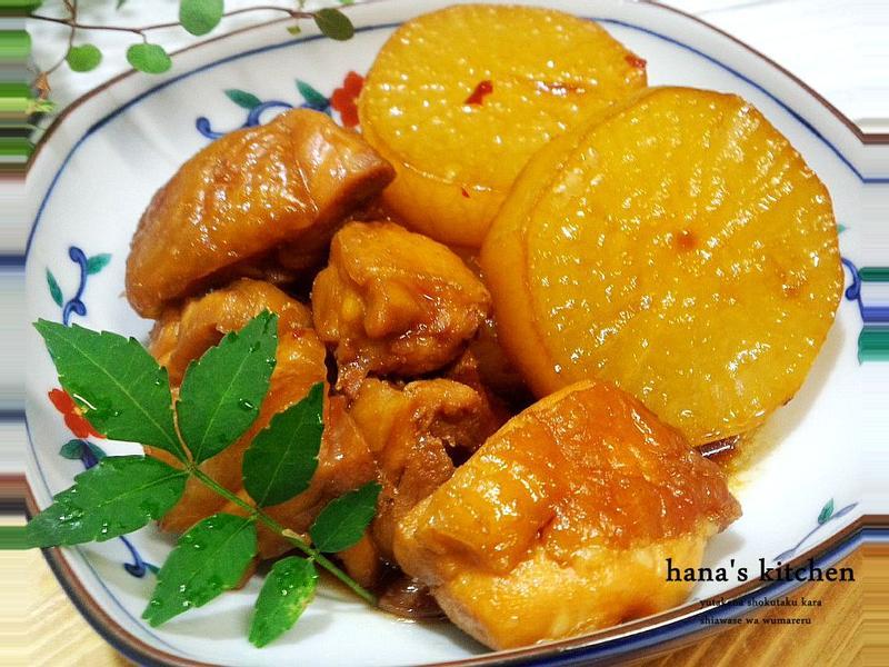 日式蘿蔔燒雞