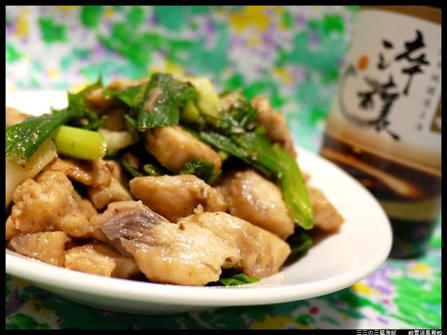 蒜苗炒鯊魚肉-淬釀決勝料理