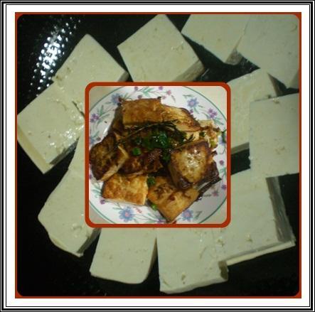 香煎迷迭香豆腐