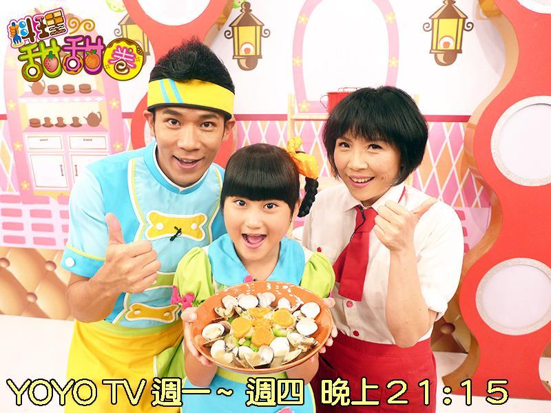 料理甜甜圈【抗敏法寶料理】金菇絲瓜蛤蜊