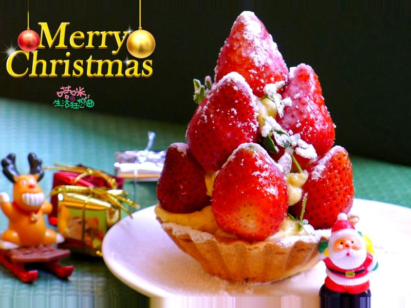 聖誕草莓塔