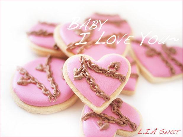 【七夕食譜】讓我們鎖在一起,情人節餅乾