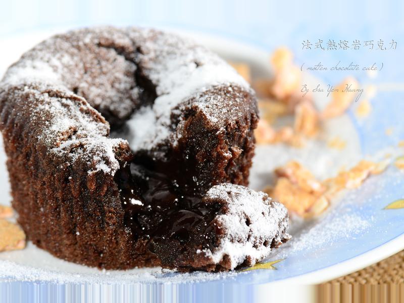 法式熱熔岩巧克力