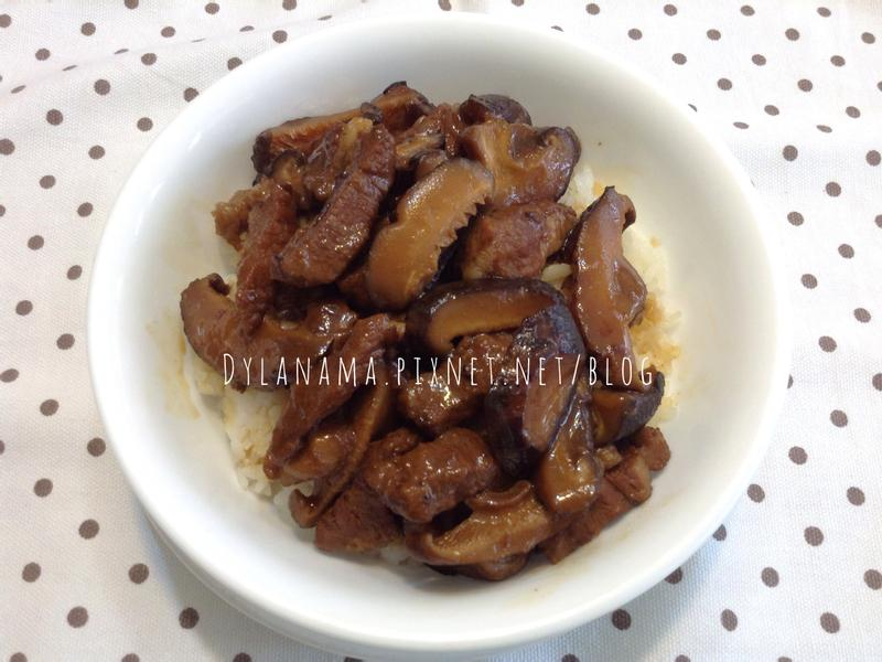 DYLANAMA ♥ 香菇滷肉飯