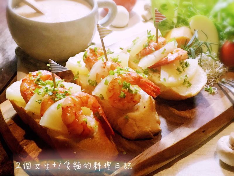 鳳梨鮮蝦麵包小食&薑味厚奶茶