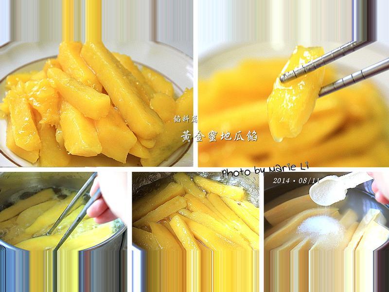 餡料篇:黃金蜜地瓜餡