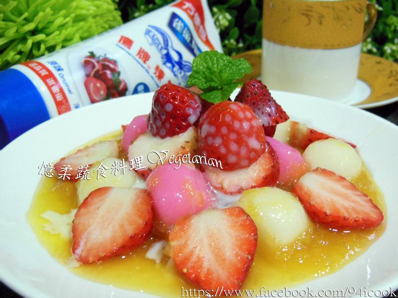 ♥憶柔蔬食♥甜點DIY~草莓就愛鷹牌煉奶