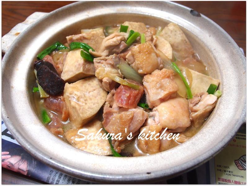 ♥我的手作料理♥砂鍋芋香臘腸雞