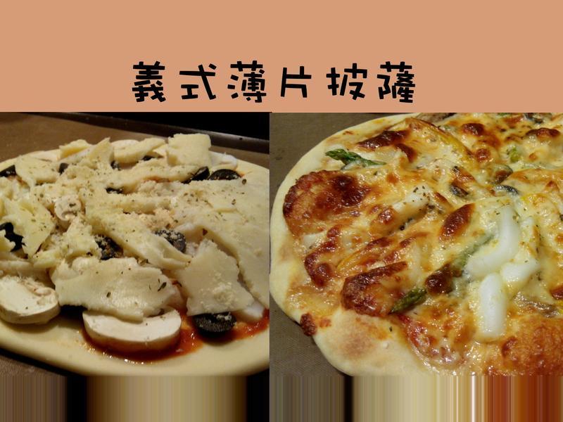 義式薄片披薩--[Panasonic製麵包機]