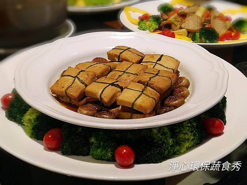 【東坡玉田百福綿】素食年菜