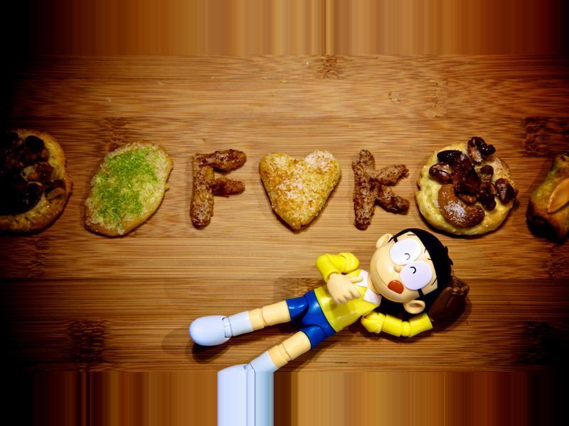 F ♥ K餅乾