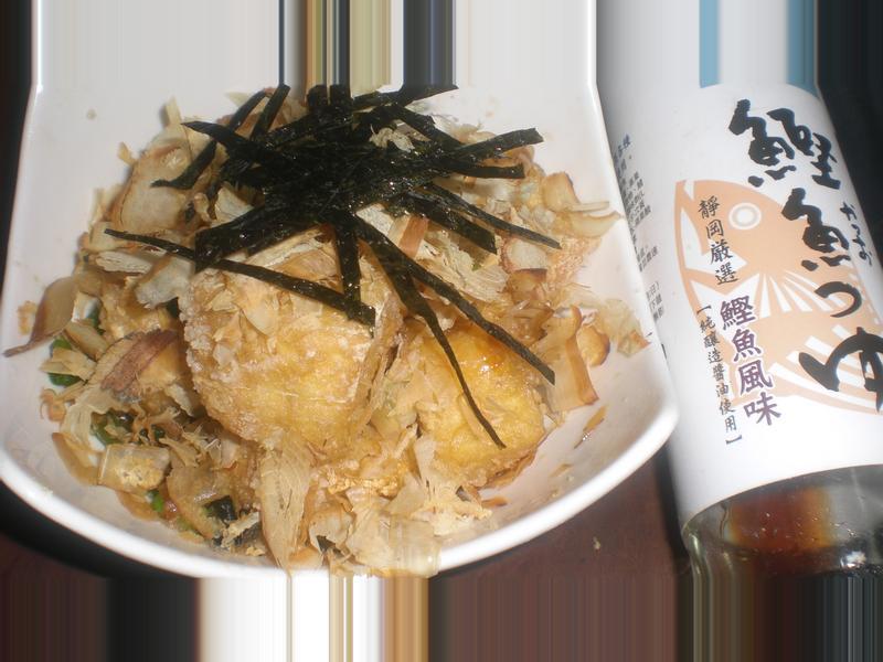 日式揚出豆腐~淬釀日式下午茶點
